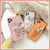 蘋果 iPhone12 iPhone11 Pro Max 12Pro 12Mini 11Pro 毛絨蘿蔔 i11 i12 手機殼 全包邊 保護殼