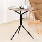 三角邊幾小戶型小圓桌 沙發邊柜圓茶幾簡約...