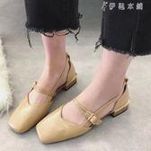韓版方頭包頭涼鞋女網紅包頭低跟瑪麗珍鞋女奶奶鞋代 伊鞋本鋪