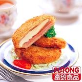 2E2A【魚大俠】FF524富統-起司豬排(10片/800g/包)#綠袋