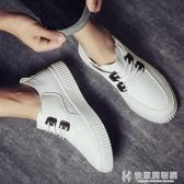 運動鞋男鞋學生透氣白色板鞋韓版潮流百搭潮鞋小白鞋男士運動休閒鞋 快意購物網