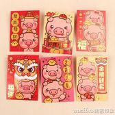 120個豬年卡通豬豬小紅包小朋友壓歲錢19年新款利是封過年紅包袋120個 美芭