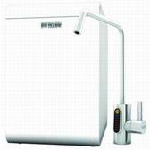 賀眾牌廚下輕巧型逆滲透純水機UR-5802JW-1.送基本安裝