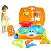 *幼之圓*最新款~匯樂(HuiLe)小廚師旅行箱~兒童拉桿式行李箱廚房玩具~超實用的家家酒玩具