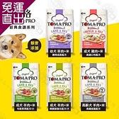 優格TOMA-PRO 全齡犬 1.5kg 經典寵物食譜 狗飼料 羊肉 雞肉 米 天然糧 藜麥 送贈品【免運直出】