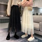 春秋韓版chic高腰顯瘦網紗拼接木耳邊中長款仙女半身裙潮