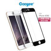 摩比小兔~Cooyee Apple iPhone 6/6S 3D滿版玻璃貼(亮面)(全膠) 保護貼 螢幕貼