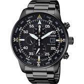 CITIZEN 星辰 光動能飛行家計時手錶-黑/44mm CA0695-84E