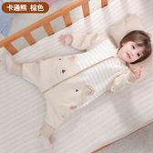 睡袋嬰兒春秋夏季單層天然彩棉棉質棉質寶寶分腿兒童空氣棉防踢被【快速出貨八折一天】