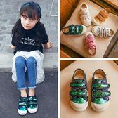 兒童鞋男童運動鞋亮片女童休閒鞋寶寶板鞋子潮