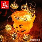 南瓜燈 節樂萬圣節用品布置餐廳酒吧前臺場景創意道具 AW8549『愛尚生活館』