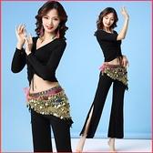 舞蹈服 肚皮舞2020年新款套裝秋冬仙女肚皮舞服裝女練功服東方初學者性感 618購物節