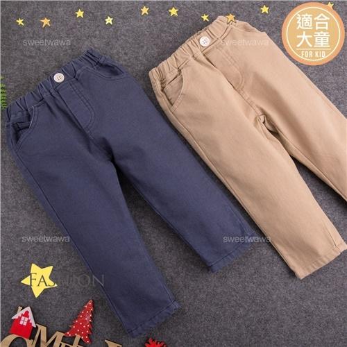 帥氣男孩簡約百搭素面平織長褲-2色(內磨毛)(300720)【水娃娃時尚童裝】