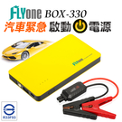 FLYone BOX-330 極致超薄型...