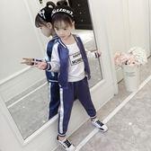 女童秋裝套裝新款5兒童春秋韓版時尚潮衣6大童裝洋氣時髦7歲8 依夏嚴選