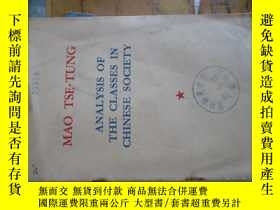二手書博民逛書店c0014analysis罕見of the classes in