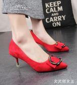 婚鞋女紅色高跟鞋細跟紅鞋新娘鞋中式尖頭貓跟鞋伴娘中跟結婚鞋子 ZJ1614 【大尺碼女王】