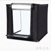 86折220V60cm大號攝影棚拍照燈箱折疊柔光簡易道具補光燈便攜室內微型CC3434『美鞋公社』