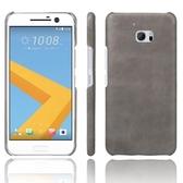 手機殼 適用HTC one m10手機殼皮質背殼M10防摔商務保護套10個性皮套新款
