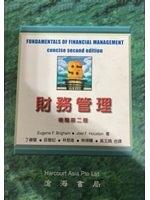 二手書《財務管理(第二版)(Brigham: Fundamentals of Financial Management 2/e) (TL)》 R2Y ISBN:9572079182