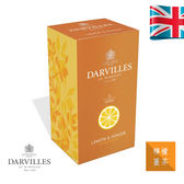 Darvilles 達沃利英式檸檬薑茶 25入/盒(無咖啡因)
