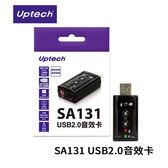 Uptech 登昌恆 SA131 USB2.0 外接音效卡