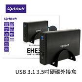 Uptech 登昌恆 EHE305 USB 3.1 3.5吋 硬碟外接盒
