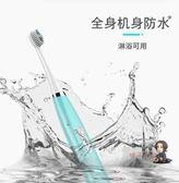 電動牙刷 電動牙刷成人家用非充電式聲波自動軟毛牙刷防水智慧情侶牙刷 3色