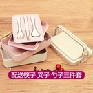 秸稈微波爐飯盒便當盒學生帶蓋韓國日式分格...