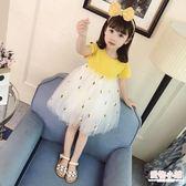 洋裙 女童短袖連衣裙2019夏裝新款洋氣寶寶拼接網紗裙兒童菠蘿公主裙
