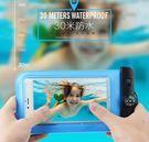 【SZ】指南針手機潛水袋 手機防水袋 防...