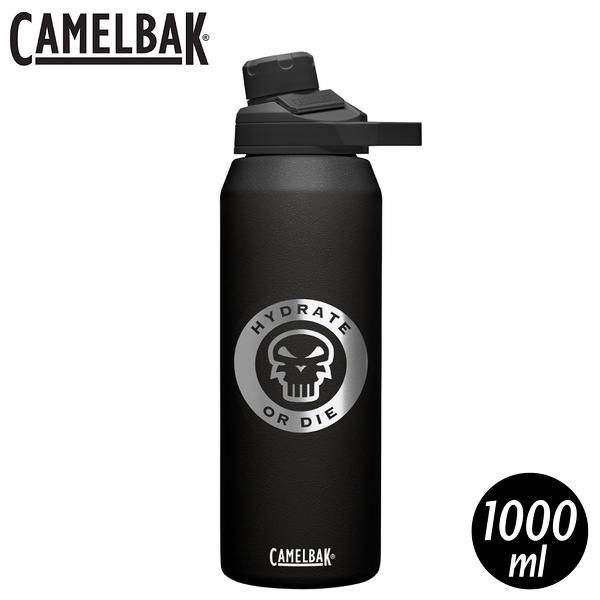 【CamelBak 美國 1000ml Chute Mag不銹鋼戶外運動保溫(冰)瓶《骷髏黑》】CB1516005001/水壺