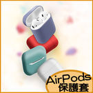 AirPods2 保護殼AirPods殼...