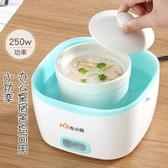 電熱飯盒雙層保溫飯盒可插電加熱上班族蒸煮帶飯神器煮飯鍋1-2人 快速出貨