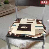 愛美慧咖啡椅墊電腦椅餐桌椅學生防滑透氣坐墊墊子可拆洗夏天 可可鞋櫃