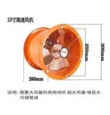 工業級排氣扇廚房抽風機家用大吸力排風扇強力靜音排風機窗式管道 自由角落