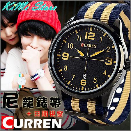 CURREN 英倫風軍規尼龍錶帶日曆手錶 北歐風情 磨砂顆粒錶面 卡瑞恩 瑞典 北極簡約 【KIMI store】