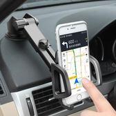 車載手機支架出風口吸盤式導航儀表臺汽車用手機座手機通用「Top3c」