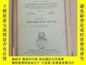 二手書博民逛書店memorial罕見sciences physiques(P3106)Y173412