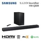 (雙12暖身限定) SAMSUNG 三星 5.1.2聲道 Soundbar HW-Q80R/ZW
