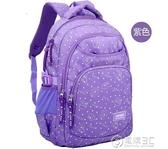 書包小學生 1-2-3-6年級男女生後背兒童書包超輕防水背包 電購3C