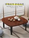 【免運】折疊方桌 折疊式餐桌 折疊桌 桌子 露營桌 工作桌 飯桌 炕桌 矮桌 電腦桌 摺疊桌