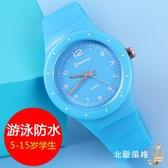 一件8折免運 兒童手錶女孩男孩防水石英錶5-15歲正韓學生指針式小孩電子錶
