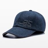棒球帽 素色 字母 護耳 保暖 運動 休閒 遮陽 防曬 鴨舌帽 棒球帽【JT14141】 ENTER 10/11
