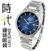 【台南 時代鐘錶 SIGMA】簡約時尚 藍寶石鏡面 男錶 1122M-3 漸層藍/銀 40mm