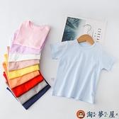 嬰兒純棉短袖男女t恤寶寶半袖素色上衣打底衫短袖T恤【淘夢屋】