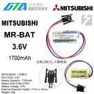 ✚久大電池❚ MITSUBISHI 三菱 MR-BAT MRBAT ER17330V 3.6V【PLC工控電池】MI-1