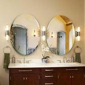 歐式浴室鏡洗手間鏡子橢圓形衛生間梳妝壁掛鏡化妝鏡簡約鏡子 免運滿499元88折秒殺