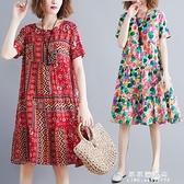 棉麻洋裝 復古棉麻洋裝女2020夏季新短袖胖mm寬鬆顯瘦中長款大碼碎花裙子【果果新品】