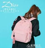 雙肩包-中學生書包女韓版高中雙肩包新款ins風小學生簡約初中生背包 花間公主